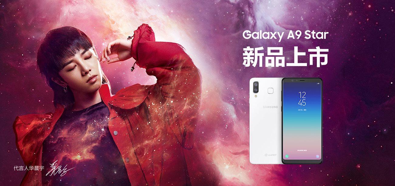 Samsung Galaxy A8 Star (4)