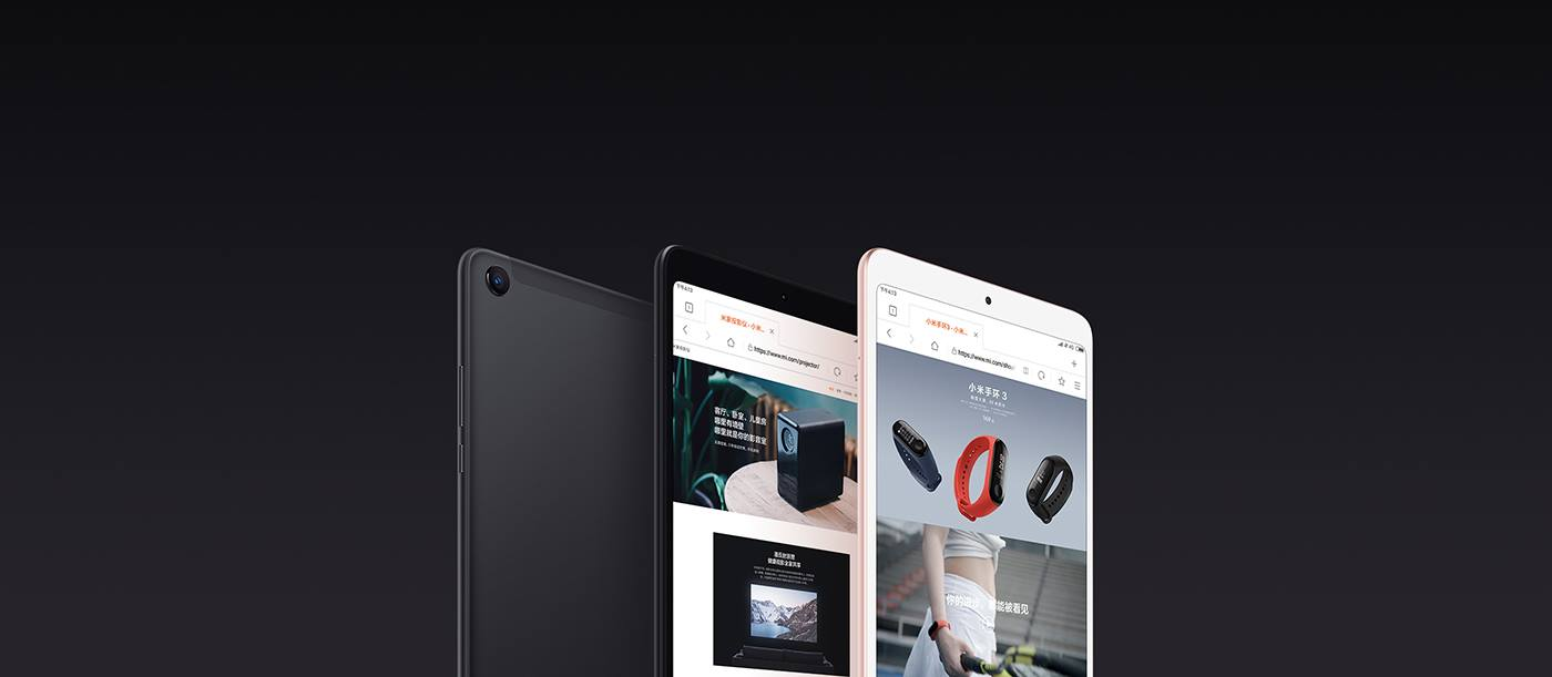 Xiaomi Mi Pad 4 (4)