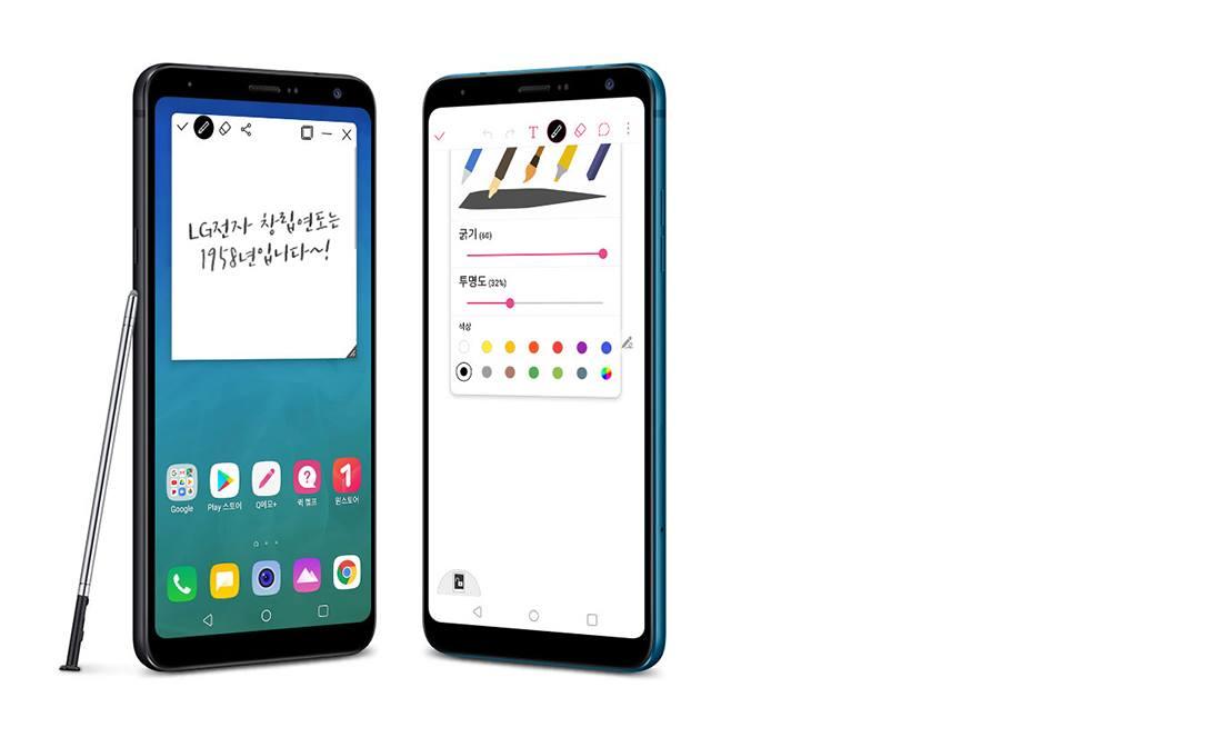 LG Q8 2018 1 (4)