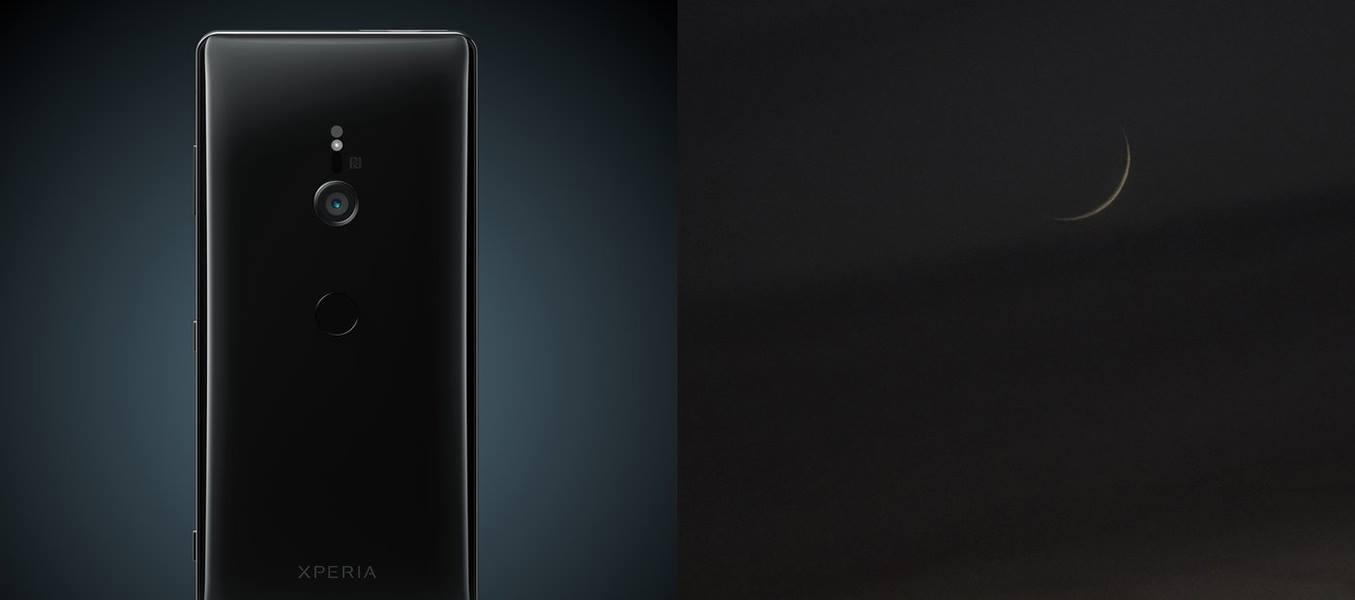 Sony Xperia XZ3 (8)