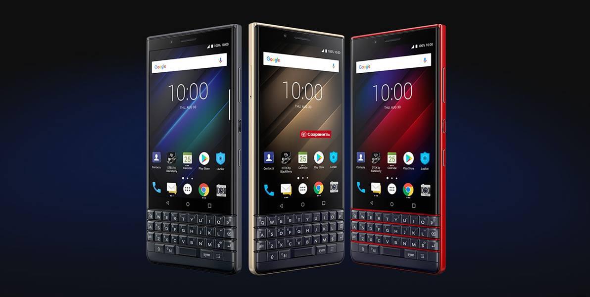 BlackBerry KEY2 LE (4)