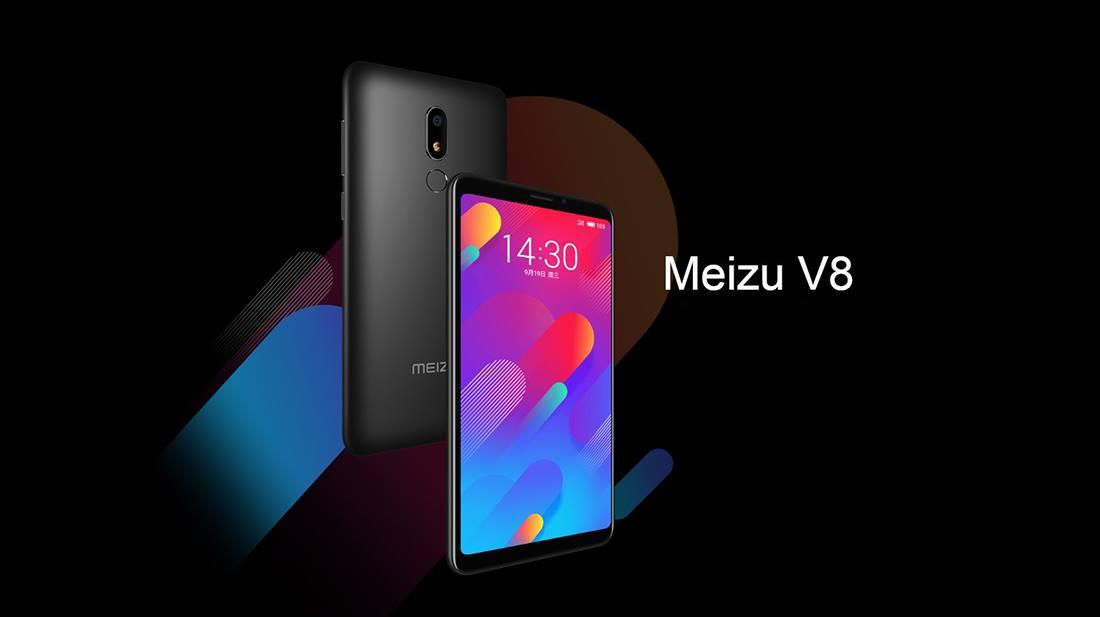 Meizu V8 (2)