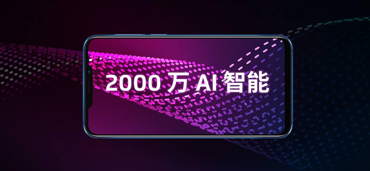 Meizu X8 (1)