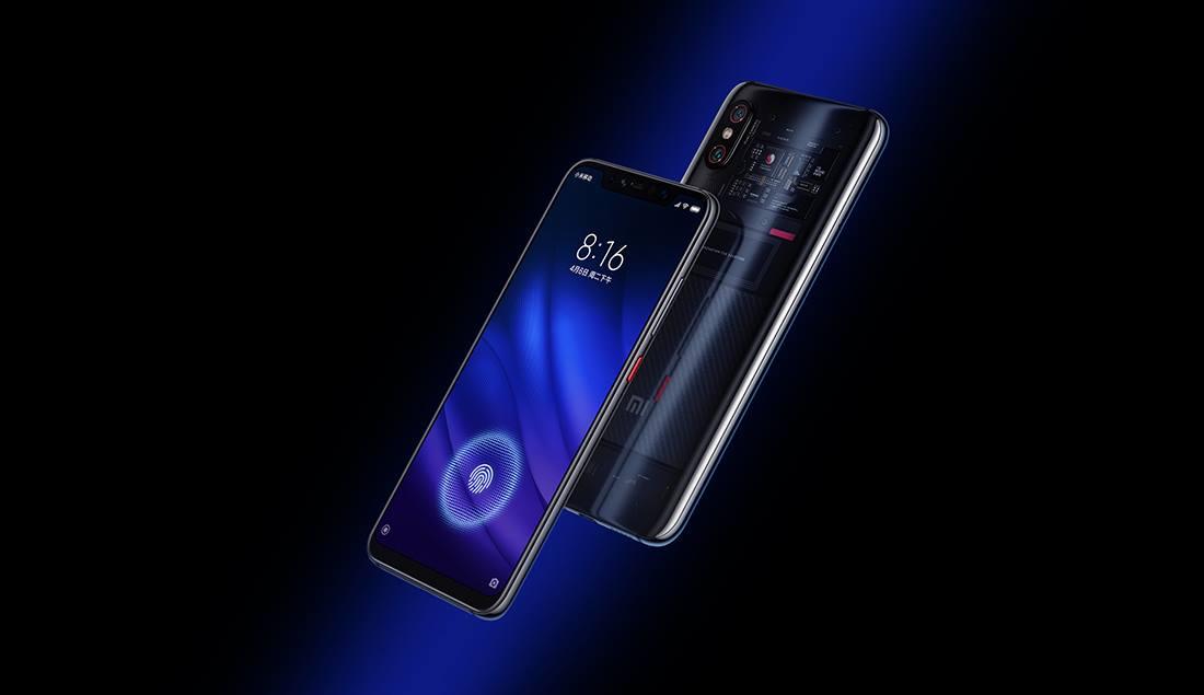 Xiaomi Mi 8 Pro (1)