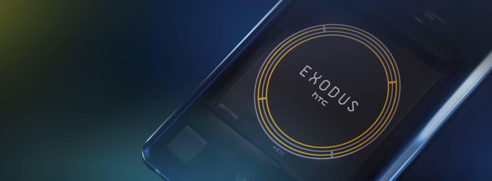 HTC Exodus 1 (4)