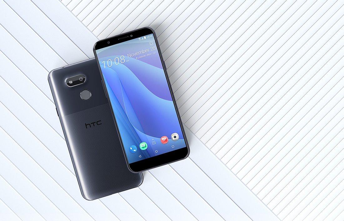 HTC Desire 12s (4)