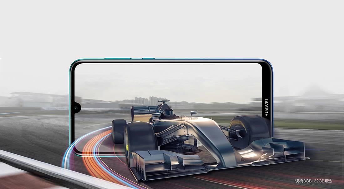 Huawei Enjoy 9 (1)