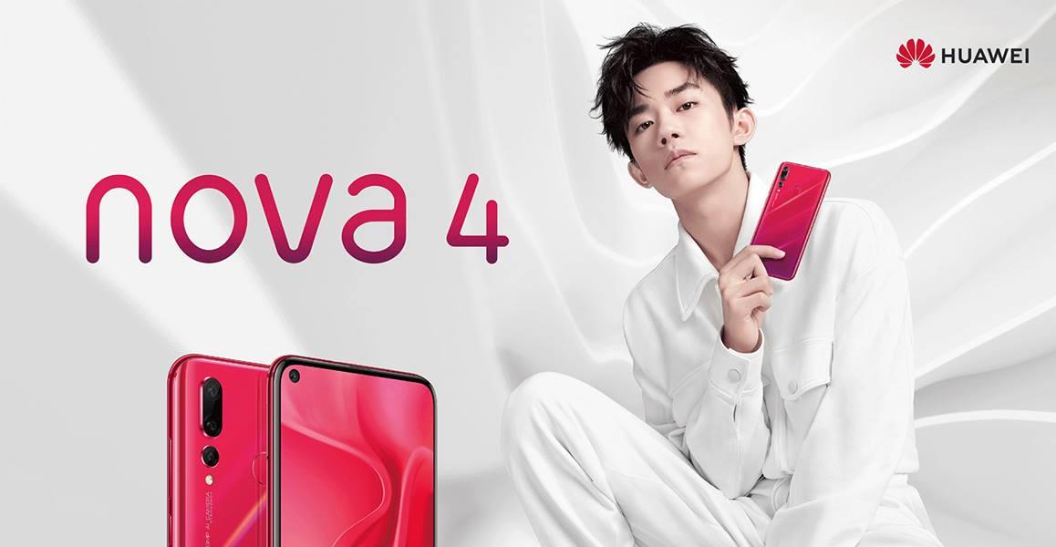 Huawei nova 4 (1)
