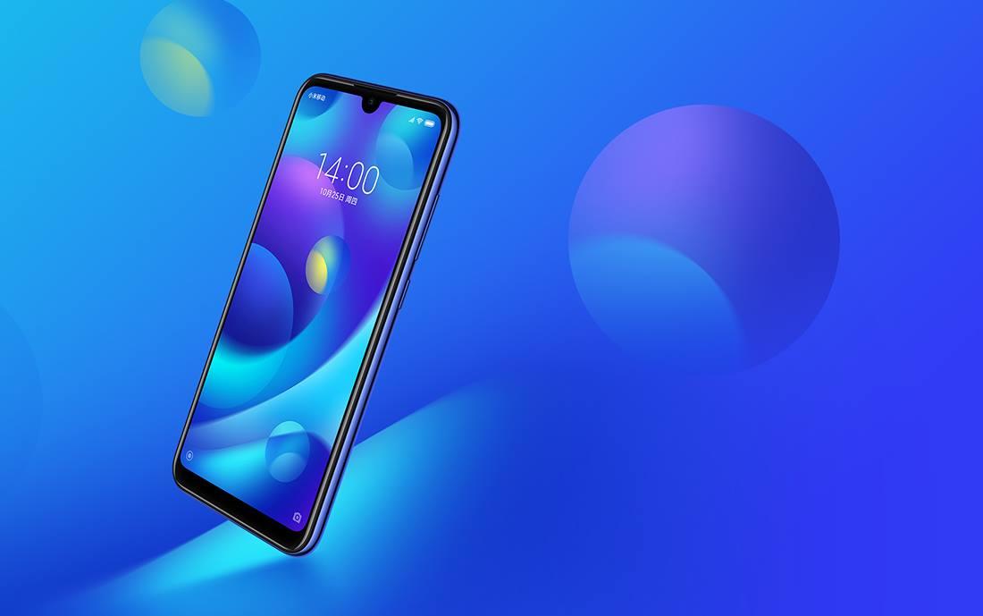 Xiaomi Mi Play (3)