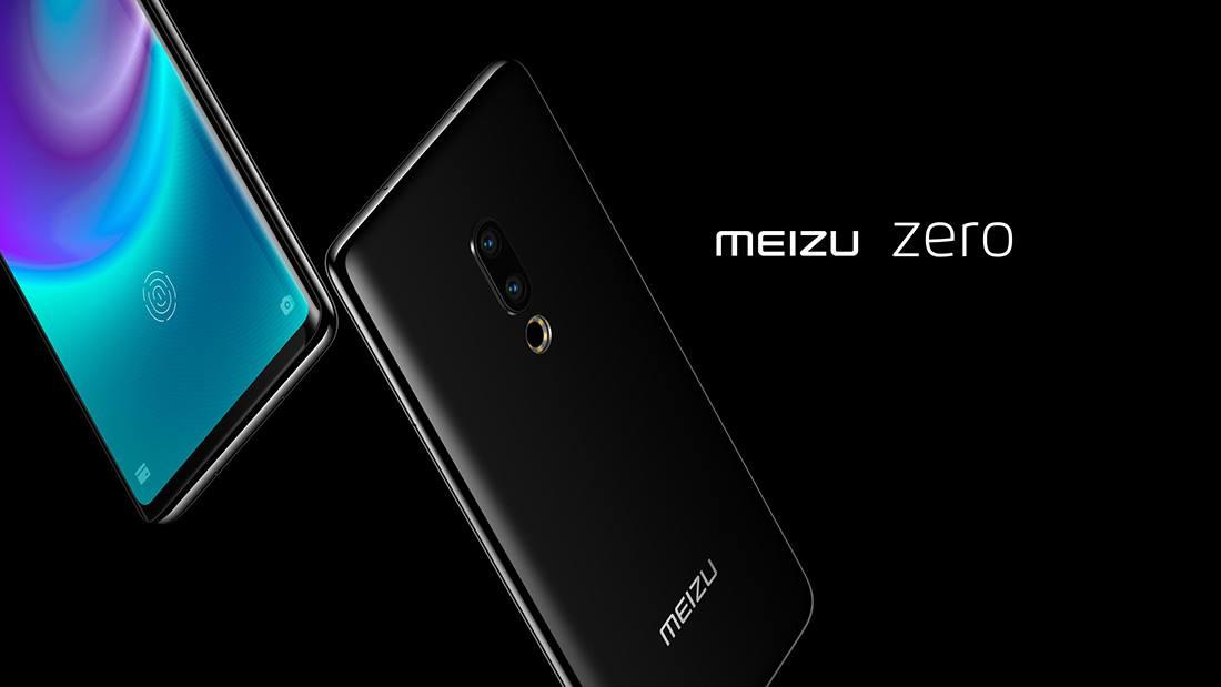 Meizu Zero (4)
