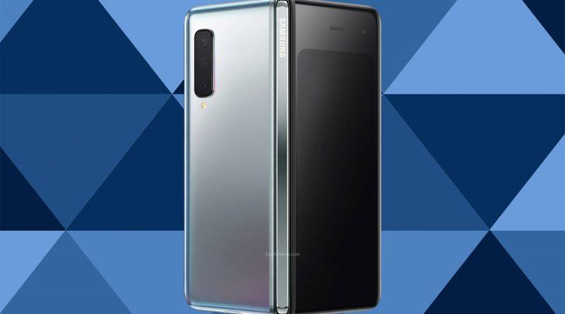 Samsung Galaxy Fold Screen