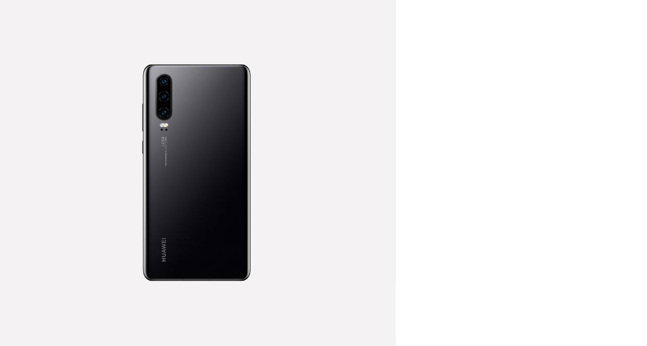 Huawei P30 (6)