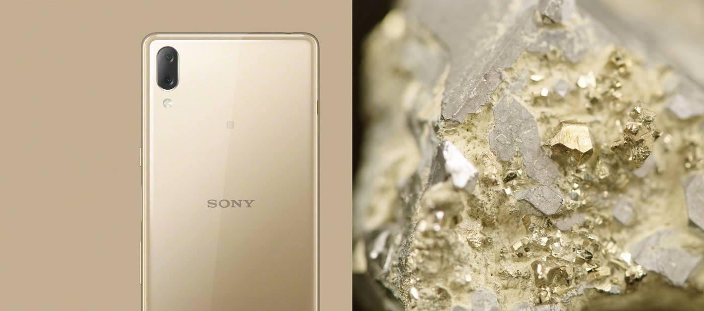 Sony Xperia L3 (1)