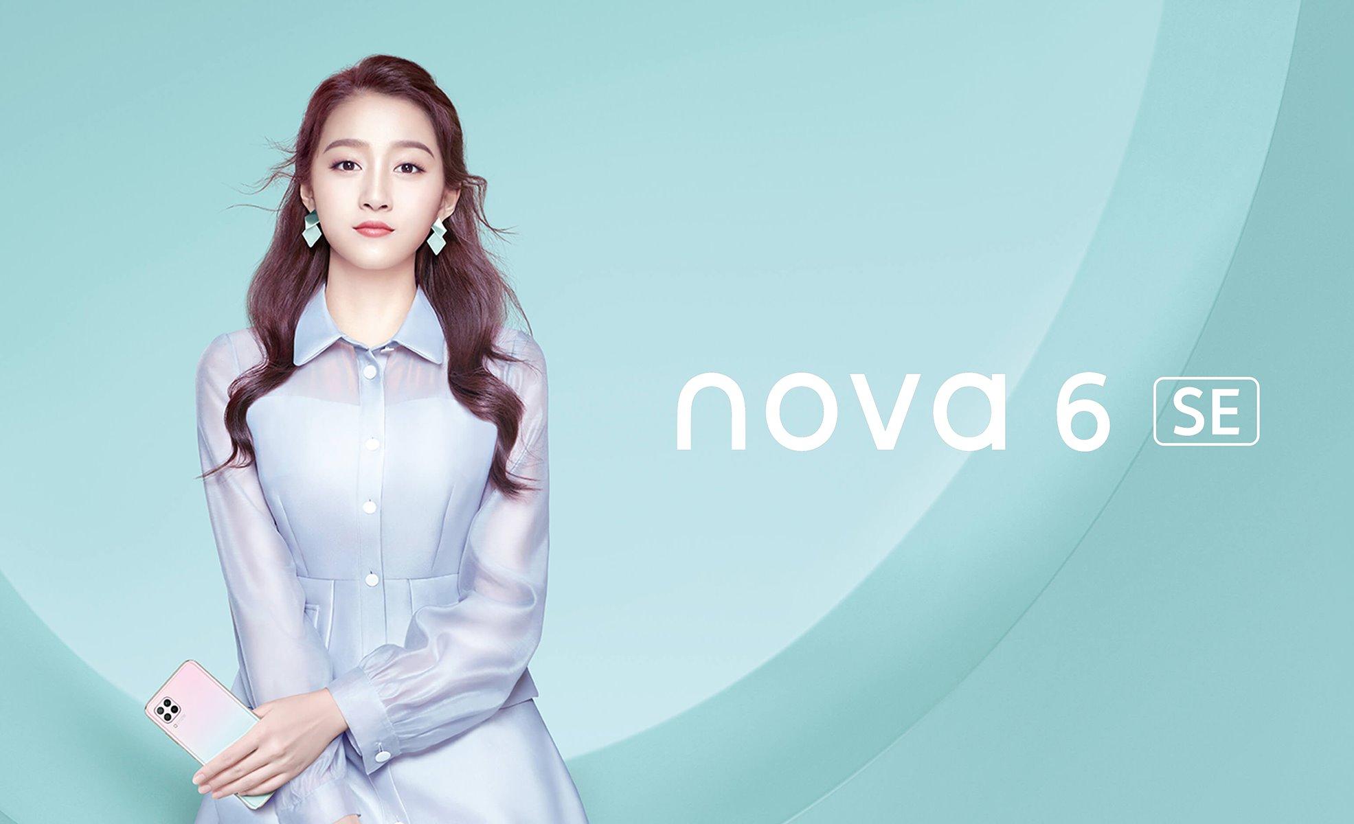 Huawei nova 6 SE Screen