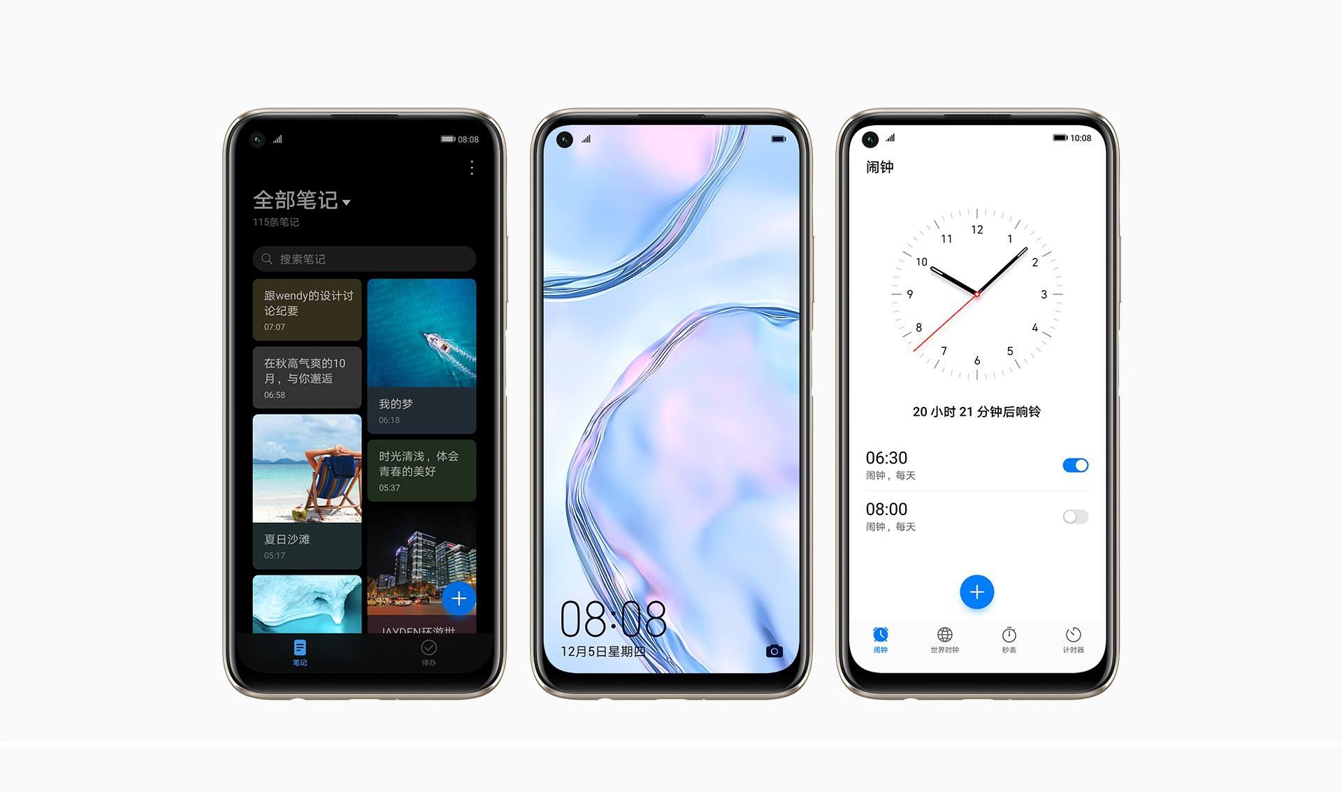 Huawei nova 6 SE (3)