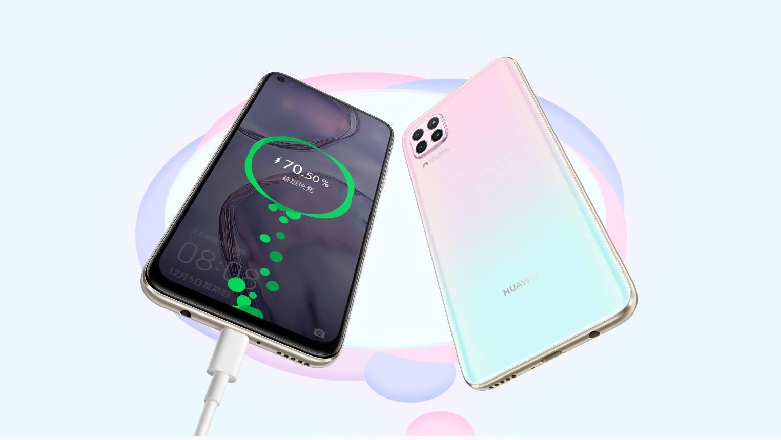 Huawei nova 6 SE (5)