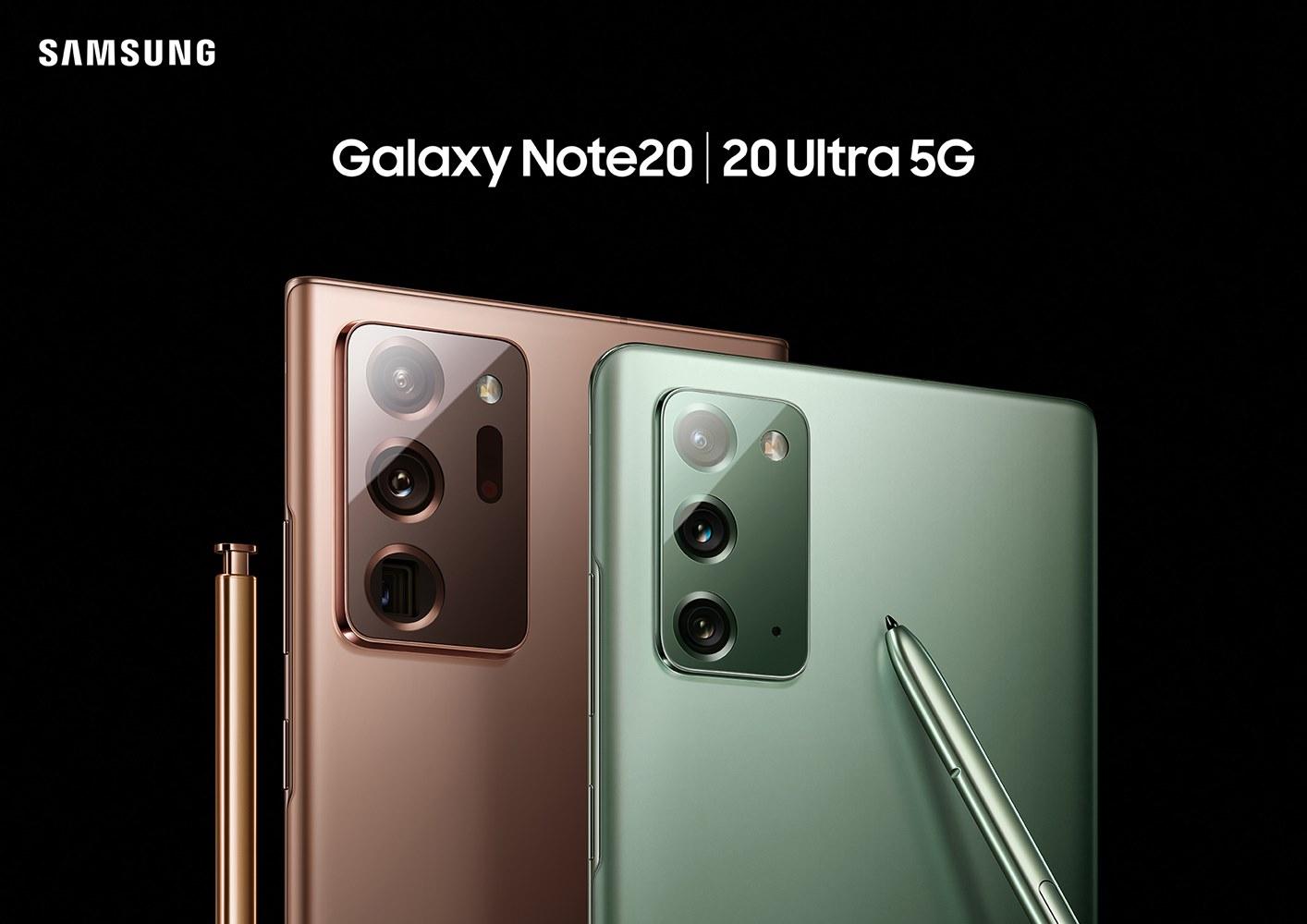 Samsung Galaxy Note20 (5)