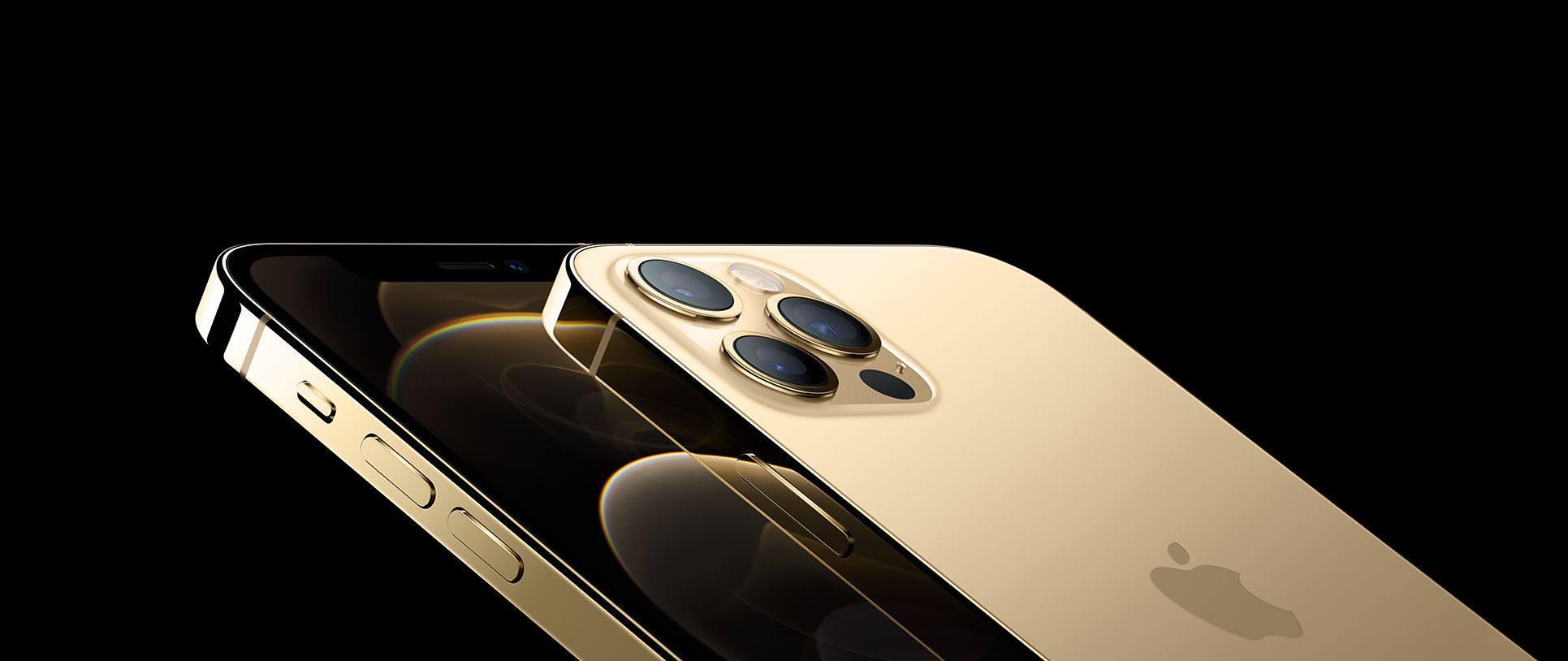 Apple iPhone 12 Pro (6)